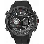 Citizen Ur JZ1065-05E