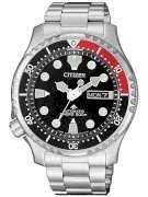Citizen Ur NY0085-86E